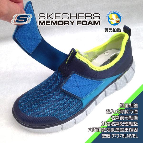 [SKECHERS] 男童 魔鬼氈套入式 運動鞋 EQUALIZER2 97378LNVBL,蝴蝶魚戶外