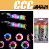 一組2 支含電池氣嘴燈腳踏車自行車風火輪