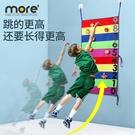 摸高神器增高訓練器材兒童彈跳運動玩具跳高助長高墊毯摸高跳黏貼【快速出貨】