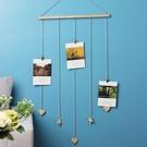 創意照片墻裝飾相框墻掛墻組合免打孔鐵鏈北歐風網紅房間布置 【618特惠】