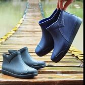 膠鞋 男士雨鞋防水防滑時尚水鞋男雨靴短筒低幫套鞋耐磨輕便廚房膠鞋夏