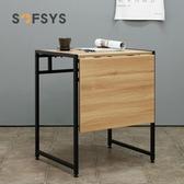 餐桌可桌現代簡約2人伸縮桌子多功能小戶型飯桌方桌【免運】