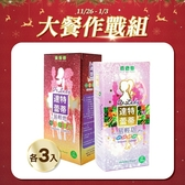 【限宅配】Dr.Lady達特蕾蒂 與聖誕大餐作戰-易輕窈Plusx3+易輕燃x3【BG Shop】