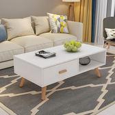 北歐客廳茶幾簡約現代小戶型茶桌簡易家用長方形小茶臺咖啡桌