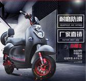 電動車 新款60V高速電瓶踏板72V小龜王綿羊女士成人電動摩托車長跑王 MKS雙11