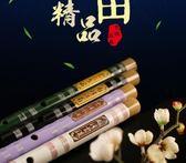 笛子 笛子初學樂器/一節白紫色學生竹笛/成人橫笛苦竹笛/廠家直銷 coco衣巷
