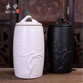 木兮 陶瓷茶葉罐高檔空禮盒套裝白茶龍井綠茶復古禮品包裝訂製 英雄聯盟