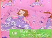 1件 純棉 迪士尼 sofia 蘇菲雅 公主 卡通 枕頭套 防謢套 1個