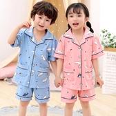 兒童睡衣 夏季男孩薄款女童棉質短袖男童中大童公主家居服小孩小童 YN423『易購3c館』