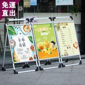 訂製鋁合金海報架廣告牌展示牌kt 板展架立式落地式宣傳展板架子展示架