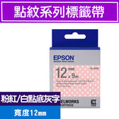 EPSON LK-4EAY粉紅白點底灰字標籤帶