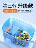 烏龜缸 帶曬臺巴西龜大型小魚缸別墅家用塑料養龜的專用缸造景龜盆JY【快速出貨】