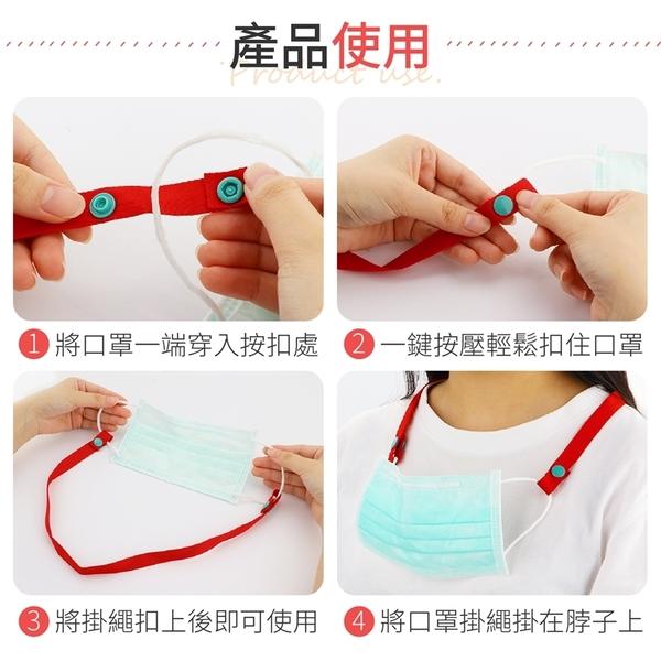《防疫小物!解放雙手》 繽紛口罩掛繩 口罩收納 口罩掛繩 口罩繩 吊繩 項鍊 頸鏈 掛繩
