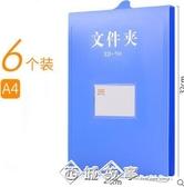a4文件夾板夾豎版資料冊吊掛文件夾懸掛式吊掛式掛牆收納盒檔案夾工作夾塑料藍色整理 西城故事