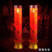 拜拜用品 蠟燭電子led蠟燭燈無煙防風喜燭龍鳳燭用品OB3139『美鞋公社』