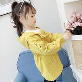 外套—女童外套春秋新款兒童秋裝女風衣中長款童裝公主韓版洋氣衣服 依夏嚴選