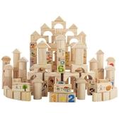 嬰幼益智積木玩具1-2-3-6周歲男女孩子早教拼裝7-8-10歲 卡布奇諾HM