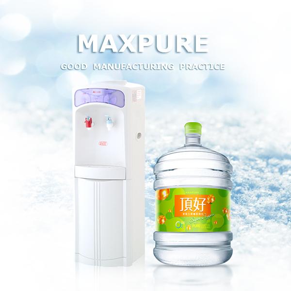 桶裝水 榮獲台灣精品元山家電製造 飲水機溫熱落地型+麥飯石涵氧水