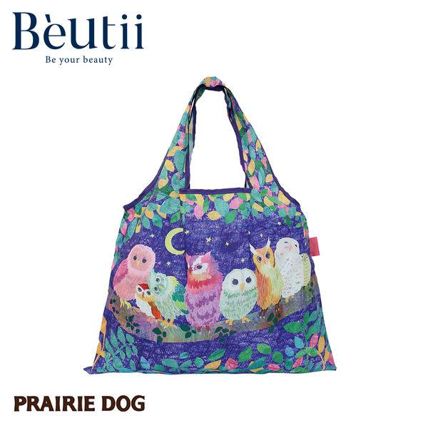 新色 日本 Prairie Dog 設計包 鴞的狂想曲 日本插畫家 獨家設計 方便攜帶 收納方便 雙層布料 耐用