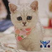 寵物配飾貓咪三角巾寵物圍脖口水巾圍嘴領巾日式和風【古怪舍】