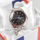 valentino coupeau范倫鐵諾 古柏 風車紋晶鑽時刻指針錶 防水手錶 男錶 學生錶 黑面x玫瑰金 V61607TRAM-2