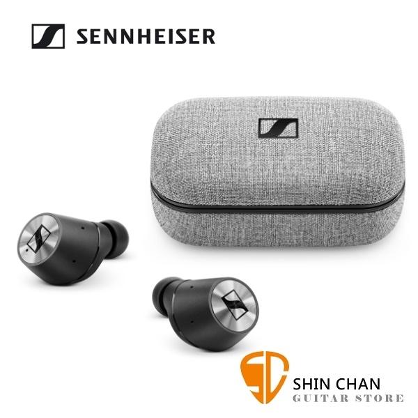 森海塞爾 Sennheiser MOMENTUM True Wireless 真無線藍牙耳機 / 藍牙5.0 台灣公司貨 附隨身充電盒