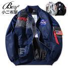 飛行外套 NASA印花吊飾軍裝夾克【NZ...