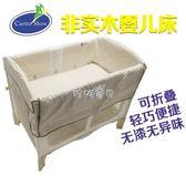 遊戲床折叠 CarterSboo直銷嬰兒床多功能便攜帶折疊式寶寶兒童床bb睡床 珍妮寶貝