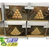 [COSCO代購] FERRERO ROCHER 金莎巧克力 每條三顆/16條入 C14384