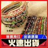 [24hr-快速出貨] 韓國 韓版 髮飾 多彩 超閃 水晶 髮箍 繞寬邊 頭箍 髮夾