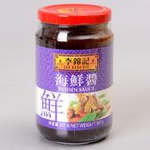 【李錦記】海鮮醬 397g