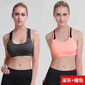 無鋼圈美背運動文胸女夏季聚攏防震跑步健身背心瑜伽薄款大胸內衣 S-XL