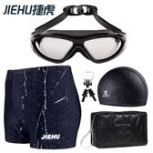 泳褲泳褲男平角鯊魚皮防水速干大尺碼游泳褲泳鏡泳帽套裝備溫泉男士泳衣