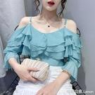 荷葉邊雪紡襯衫女設計感小眾夏季新款一字領露肩吊帶鎖骨上衣 檸檬衣舍