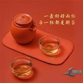 便攜旅行功夫茶杯茶具套裝家用小套快客杯【邻家小鎮】