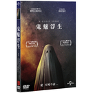 鬼魅浮生 (DVD)A Ghost St...