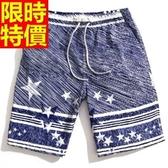 海灘褲-衝浪防水個性必買熱銷焦點男短褲子1色54q16【時尚巴黎】