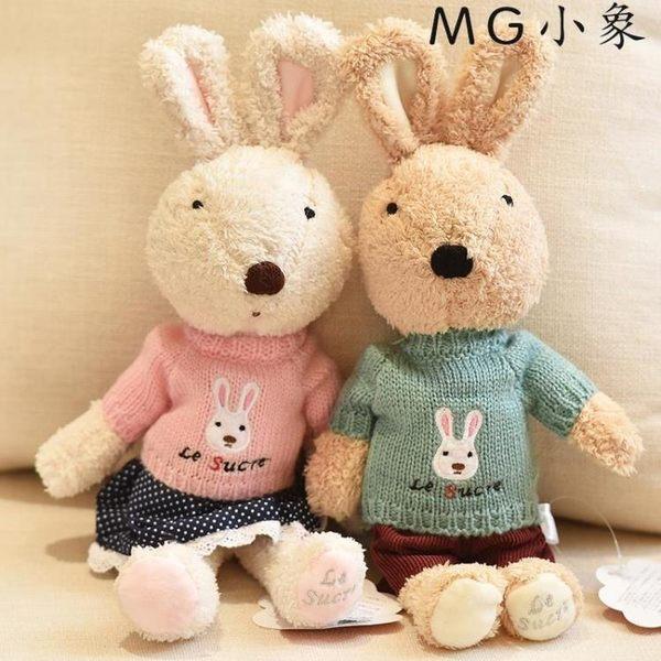 毛絨娃娃-可愛兔公仔毛絨玩具情侶兔玩偶
