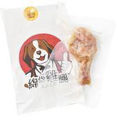 【寵物王國】綿綿起司焗雞腿-犬用零食70g【單支入】★新上市全面嘗鮮價!買5送一、買10送3!