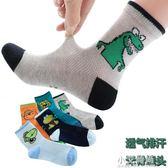 兒童夏季透氣薄款純棉短襪學生中大童男孩男童5-7-9-13-15歲襪子【小艾新品】