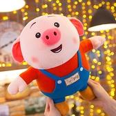 毛絨玩具豬小屁公仔ins網紅豬娃娃送女友睡覺抱枕禮物女 夏季特惠