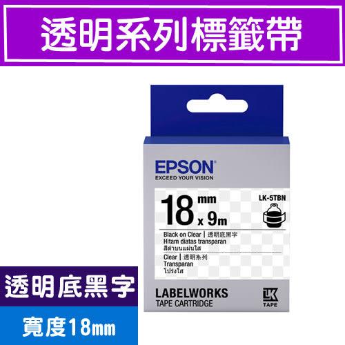 EPSON LK-5TBN S655408 標籤帶(透明系列)透明底黑字18mm