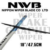 【日本NWB】原裝進口 勾式硬骨通用型雨刷 19吋/47.5CM