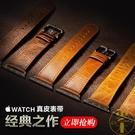 iwatch蘋果手錶錶帶適用apple watch柔軟透氣牛皮【雲木雜貨】