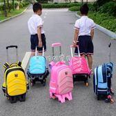 拉桿書包 拖行可以拉扦拉著走的的書包 男孩兒童拉桿書包小學生男女6-12周igo 珍妮寶貝