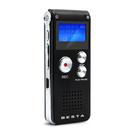R298 數位錄音筆 口說測驗最佳利器 ...