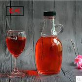 釀酒玻璃瓶大號加州紅酒泡酒瓶子密封罐藥酒果酒瓶葡萄酒自釀容器【極有家】igo