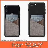 SONY Xperia5 II Xperia1II 10II 10+ XZ3 XA2 Ultra XZ2 L3 帆布口袋 透明軟殼 手機殼 插卡殼