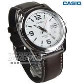 CASIO卡西歐 MTP-1314L-7A 世界城市新風範真皮指針男錶 中性錶 女錶 防水手錶 白x深咖 MTP-1314L-7AVDF