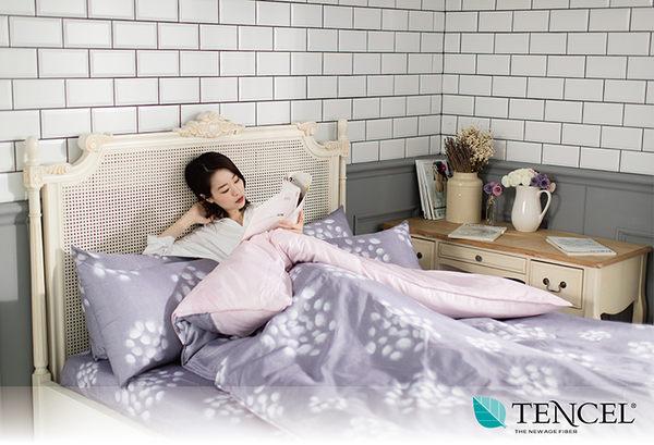 快速出貨【LORIA洛莉亞】超便宜平價天絲TENCEL天絲三件式床包組~加大【維也納】